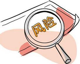 初创公司最常见的八个法律风险及有效的避免方法