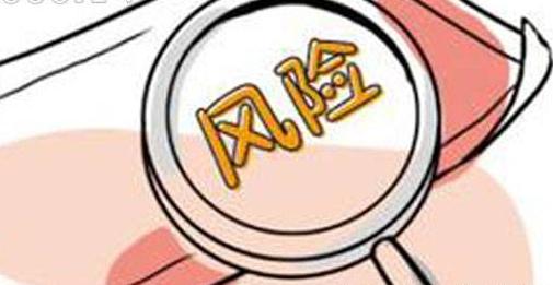 如何避免成为税务的重点监控对象?企业所得税年报汇算的政策风险预警功能来帮忙。