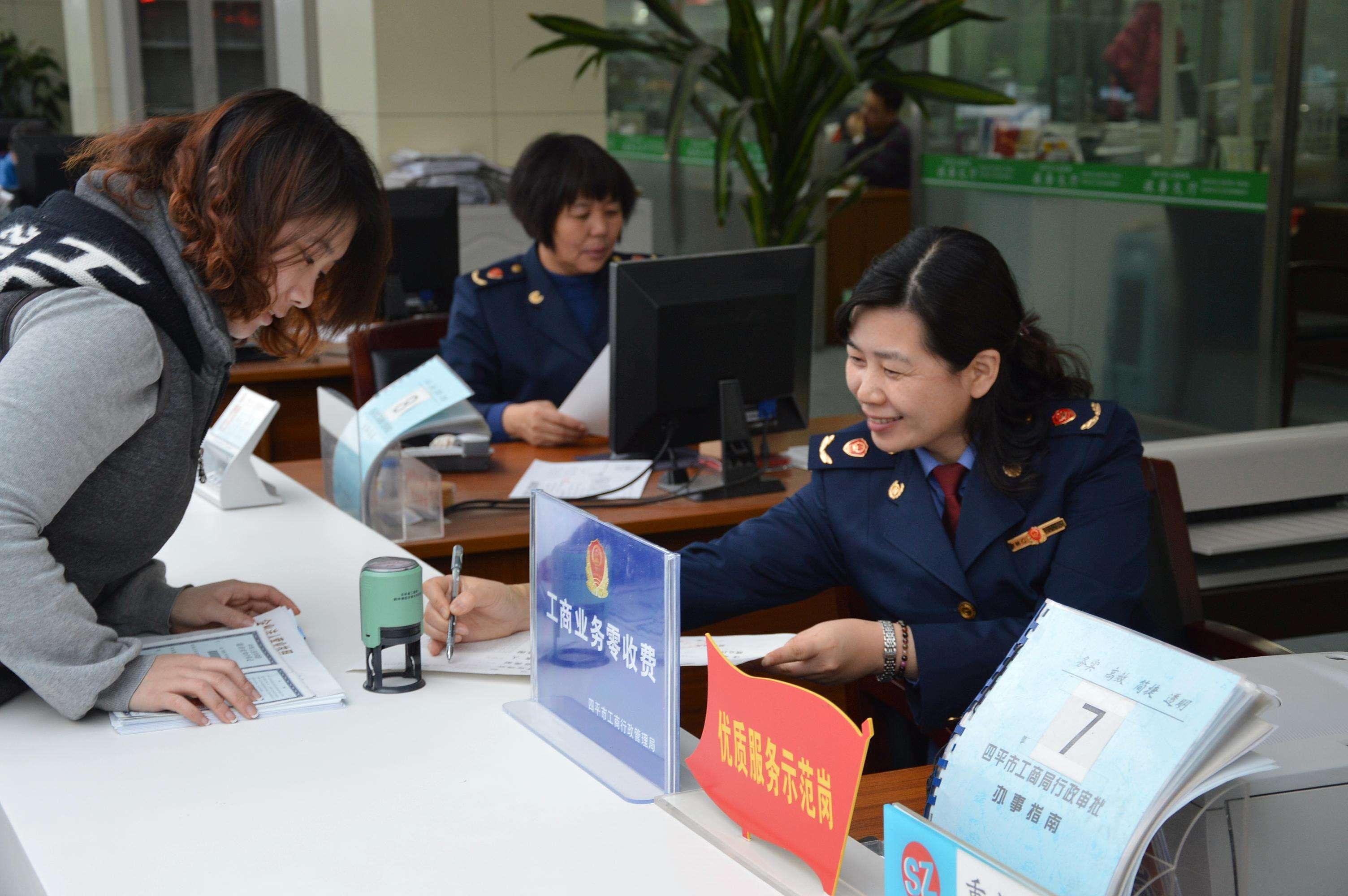 重庆企业跨区迁址工商流程全攻略(二)