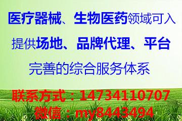 重庆金山微型企业创业园