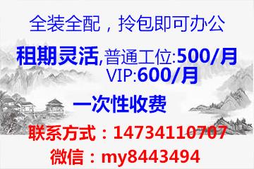 重庆江北区微型企业孵化园