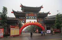 长寿古镇旅游文化微型企业孵化园