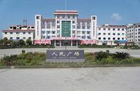 忠县拔山镇双古村返乡农民工微型企业创业园