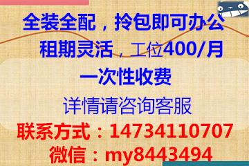 渝北区百灵路微型企业孵化园