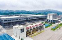重庆巴南区京东创业孵化园(企业所得税|个人所得税核定征收)可地址挂靠