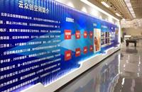 重庆市长寿区微型企业创业孵化园