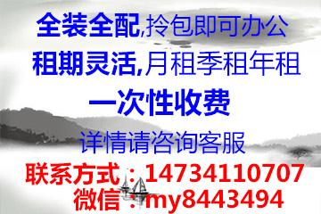重庆渝北区黄泥磅微型企业孵化园