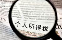 重庆成立公司常见问题|小规模纳税人和一般纳税人有什么区别