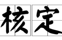 重庆税收创业园