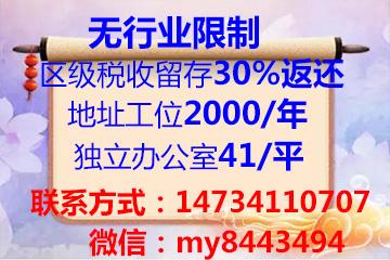重庆九龙坡区5A写字楼创业园