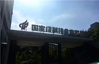 江北观音桥商圈国家级创业园,工位出租,办公室租赁,高新技术行业有补贴(已满)
