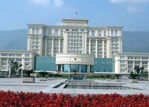 重庆北碚区创业园地址挂靠