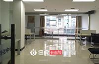 重庆渝北区地铁旁创业孵化园,工位2500元/年,独立办公室租赁(包水,电,物业,清洁)