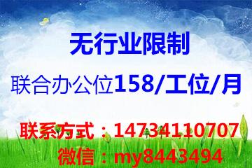 重庆新高新区西永微软创业孵化园