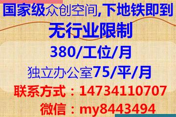 重庆两江新区国家级众创咖啡