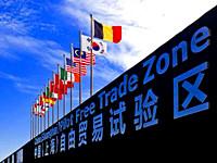 上海B区企业孵化基地招商入驻/企业收入核定征收,并可享受税收奖励