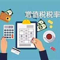 2019最新最全增值税,个人所得税,企业所得税,印花税率表!收藏