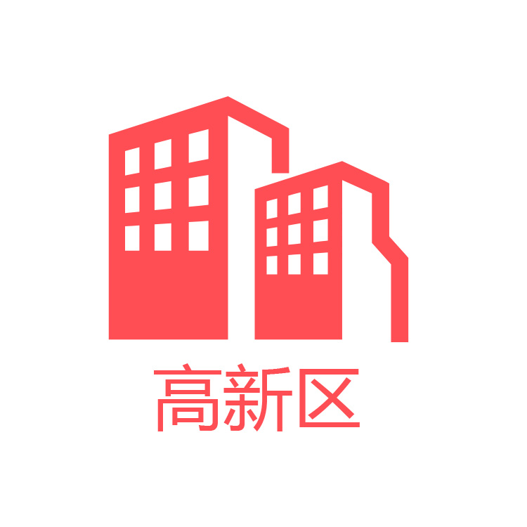 九龙坡创业园区入驻