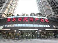 重庆江北区观音桥创业园|市级孵化园