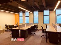 重庆新高新区西永微软创业孵化园,地址2500元买断,工位158元/月(拎包入驻,费用全包)