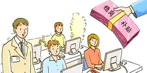 重庆市北碚区中小企业援企稳岗返还申报流程