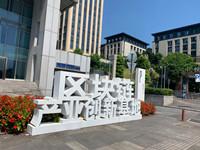 重庆渝中区区块链创业园,独立办公室1500元起,5A写字楼,可公司地址挂靠,可开对公帐户