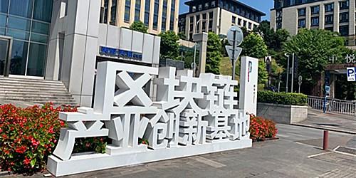 入驻重庆创业园区的好处