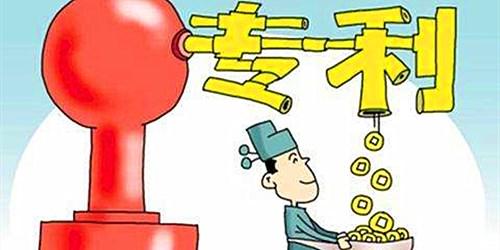 2020年九龙坡区专利资助及奖励项目申报流程