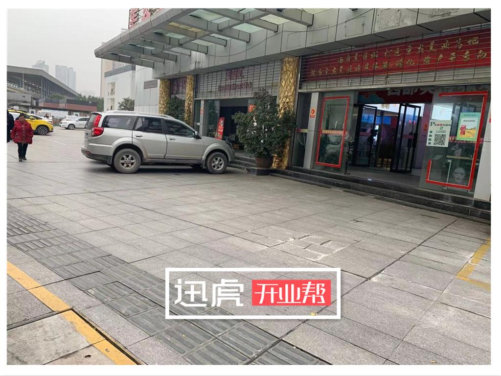 重庆南岸区创业园_四公里