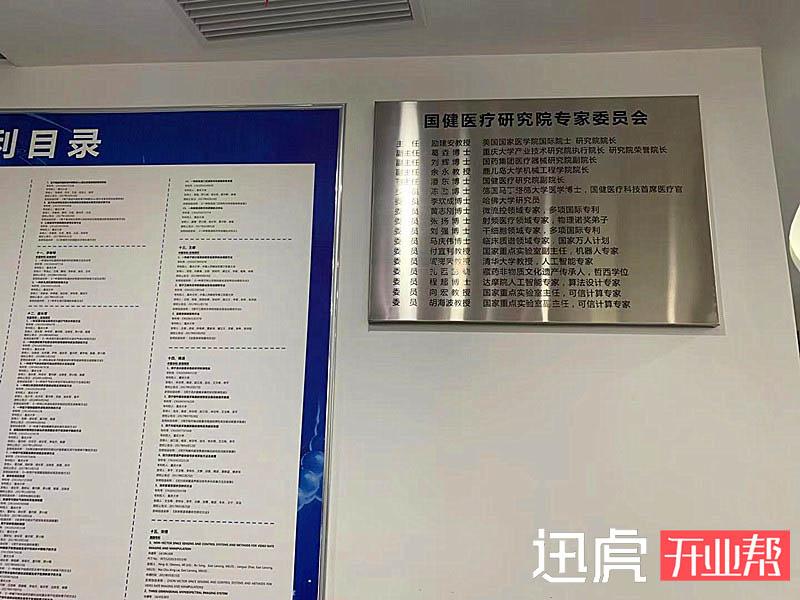 重庆市渝中区创业园-集群注册