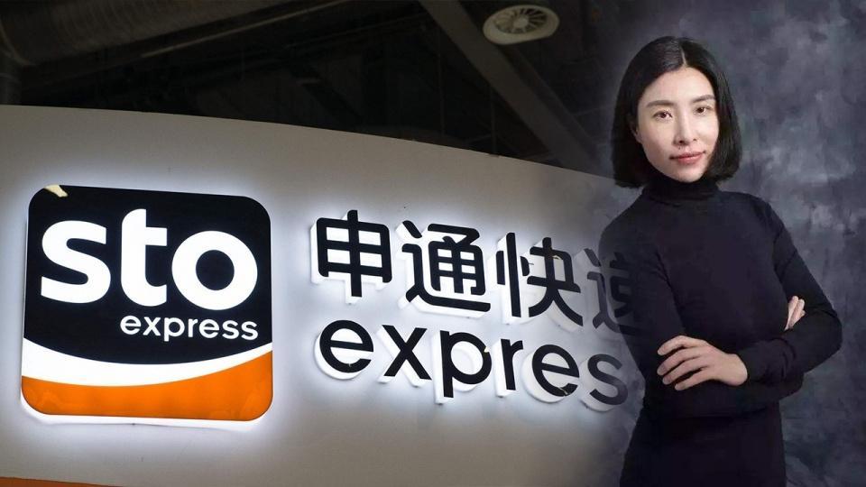 创业|45岁女创始人统治了中国快递半壁江山