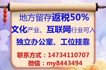 重庆市高新区医疗产业园