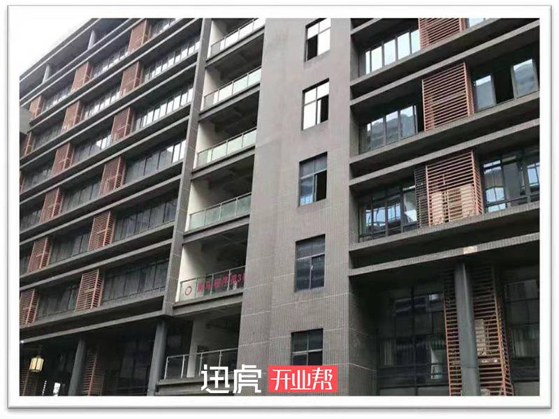 重庆高新区创业园_西永微电子产业园