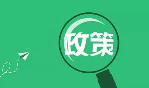 国家税务总局重庆市税务局丨关于发布电子税务局系统2021年3月功能优化情况的通告