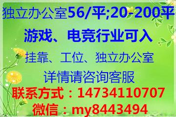 重庆南岸南滨路文化产业园