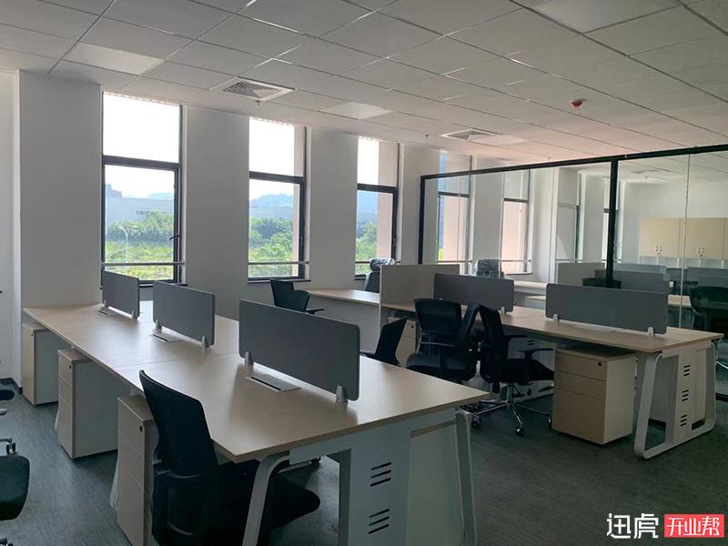 重庆高新区电子科技创业园